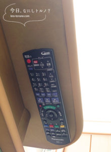 171114-5-velcro-remote