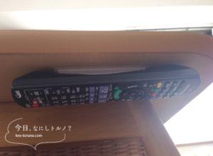 171114-6-velcro-remote