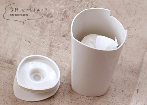 wet-tissue-case3