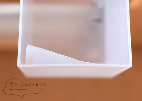 muji-ppbox-cover3