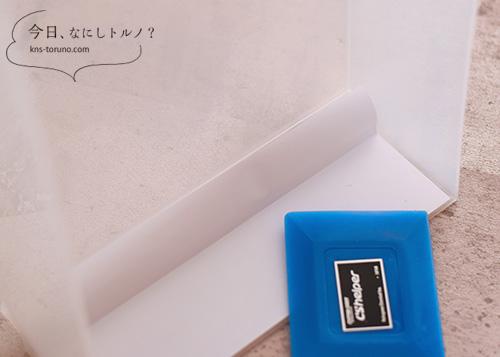 muji-ppbox-cover7