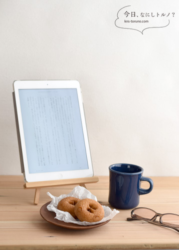 iPad-stand1