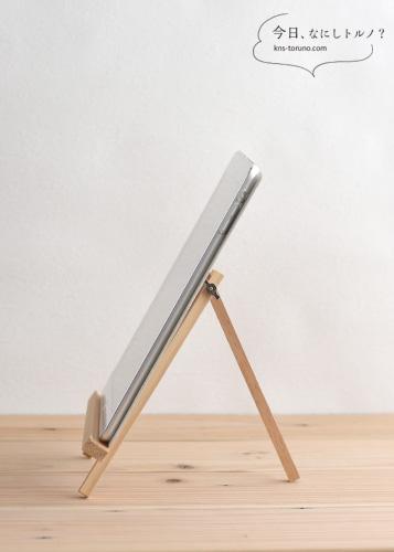 iPad-stand2