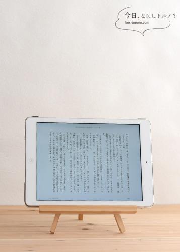 iPad-stand4